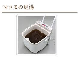 マコモ足湯